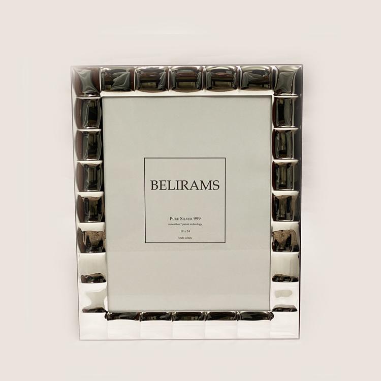 Fine Silver Squares Picture Frame | 18×24 cm