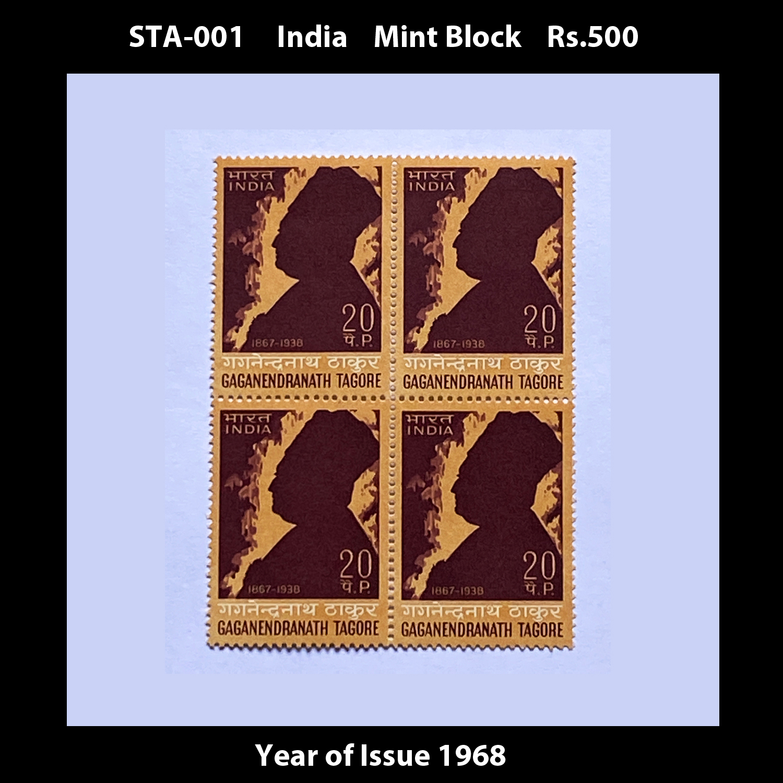 Rare Mint Block India – Gaganendranath Tagore – 1968
