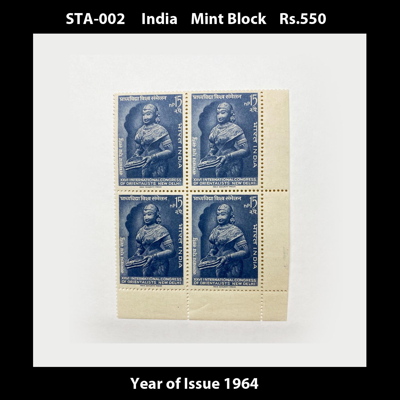 Rare Mint Block India – IC of Orientalists   1964