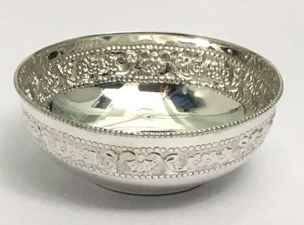 Unique Silver Bowl Gift – 6 Inch Size