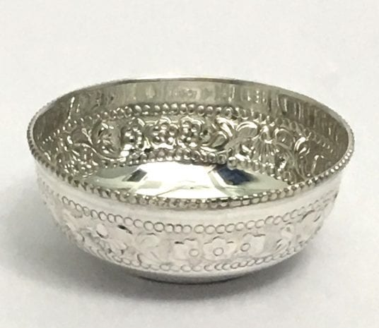 Pure Silver Bowl Gift – 4 Inch Size