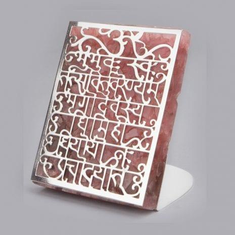 Gayatri Mantra Tealight Holder Rose Quartz   5 Inch