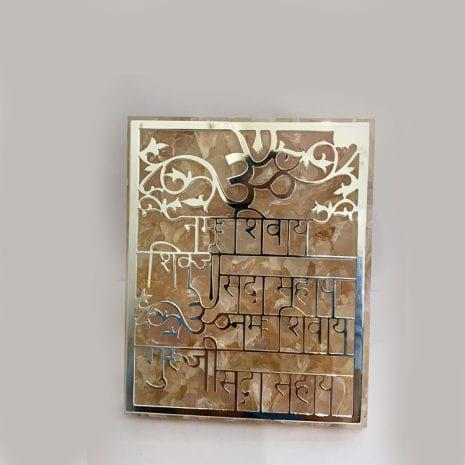 Om Guru Ji Mantra Tealight Holder   5 Inch